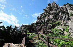 Daisekirinzan Okinawa