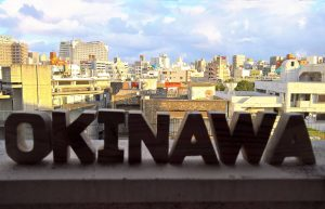 Okinawan Words